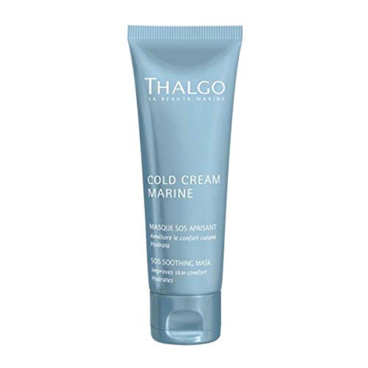 科学ボリューム治療タルゴ Cold Cream Marine SOS Soothing Mask 50ml/1.69oz並行輸入品
