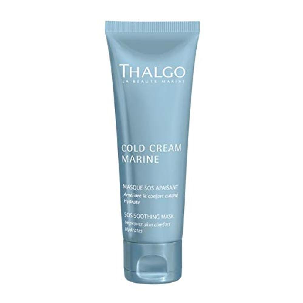 私の買い物に行く嬉しいですタルゴ Cold Cream Marine SOS Soothing Mask 50ml/1.69oz並行輸入品