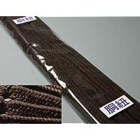 剣道屋 剣道防具用 茶 堅打胴紐