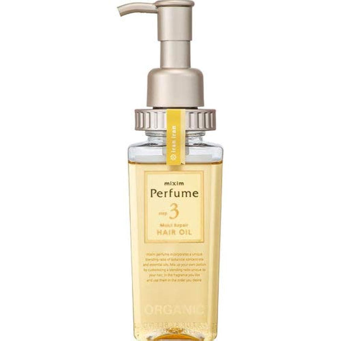 会話修正するタクシーmixim Perfume(ミクシムパフューム) モイストリペア ヘアオイル 100mL