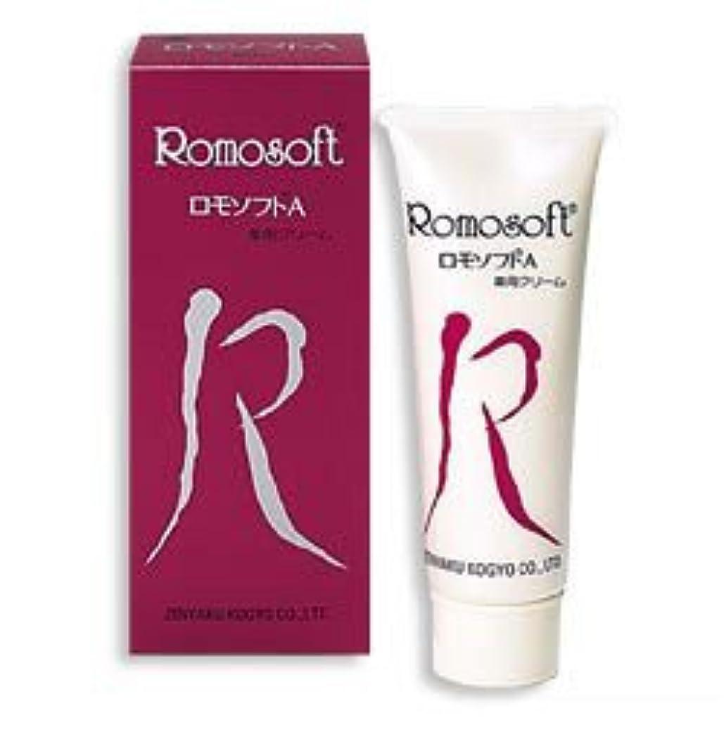 同意繊維強制ロモソフトA 薬用クリーム 50g 4987305031211