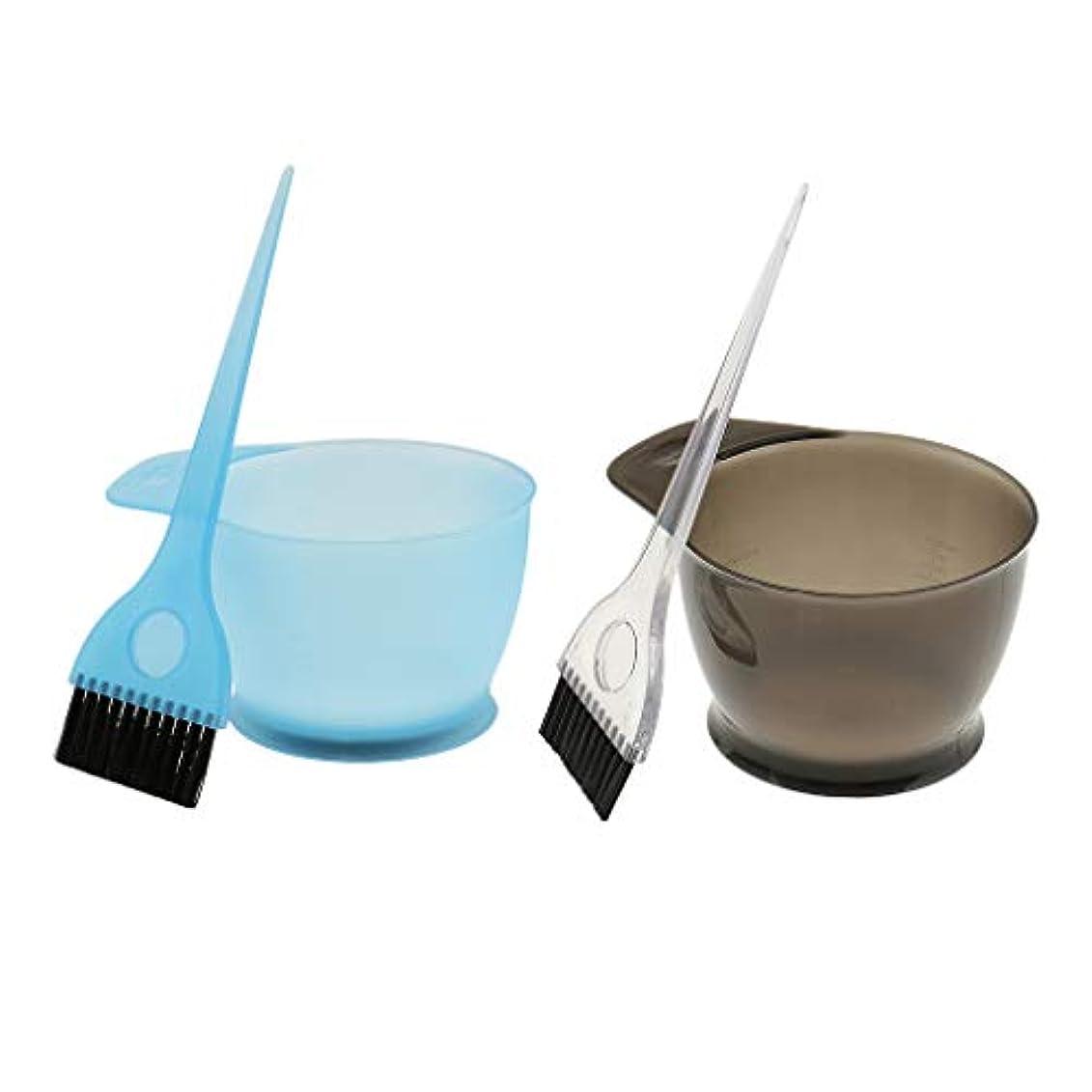 レザー声を出して成長するPerfeclan ヘアカラー ブラシ セット ヘアダイブラシ ヘアダイカップ 髪染めブラシ 美容室 理髪店 適用 4個セット