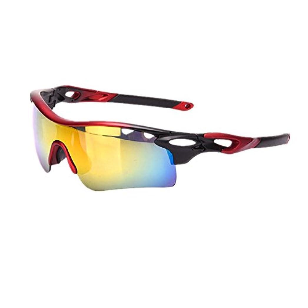 主権者メンタルマークされたスポーツサイクリングサングラス、 自転車の眼鏡 自転車の色を変えるメガネ屋外の屋外のメガネは屋外のサイクリング愛好家に適しています。 (色 : 赤)