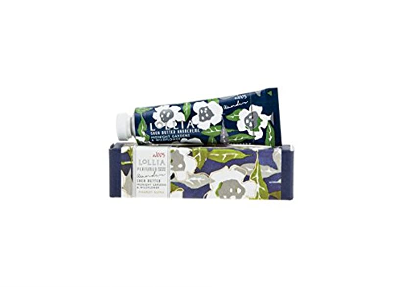 無条件リビングルームうまくやる()ロリア(LoLLIA) ミニハンドクリーム Wander 9.3g(手肌用保湿クリーム ナイトブルーミングジャスミンとサイプレスの香り)
