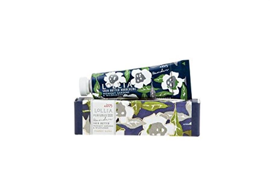 ロリア(LoLLIA) ミニハンドクリーム Wander 9.3g(手肌用保湿クリーム ナイトブルーミングジャスミンとサイプレスの香り)