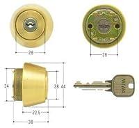 MIWA(美和ロック) U9シリンダー LSPタイプ 鍵 交換 取替え SWLSP刻印向け MCY-159