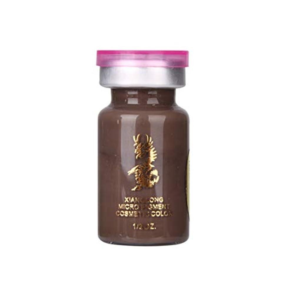 売る劣る優先OU-Kunmlef よく作ら眉毛顔料ブラックコーヒーグレーエレガントなマイクロブラッディセミ永久アイブロウタトゥーインクシャドウアイブロウゲル化粧品化粧品(None 3)