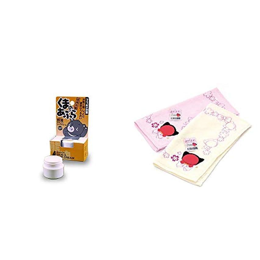 こんにちはリズム高める[2点セット] 信州木曽 くまのあぶら 熊油スキン&リップクリーム(9g)?さるぼぼ ふわふわタオルハンカチ【ピンク】