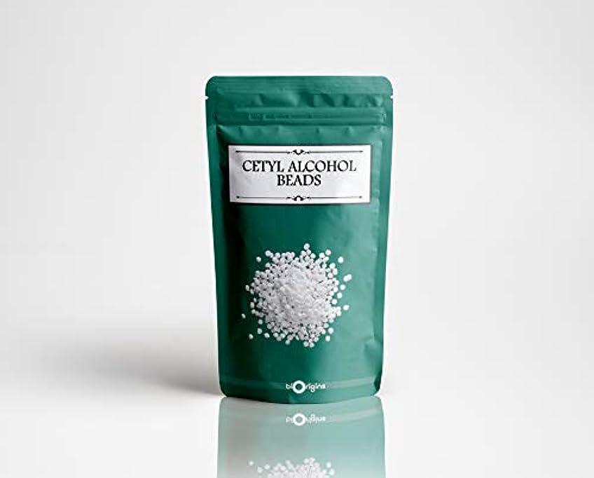 真実特性火山学Cetyl Alcohol Wax Beads 100g