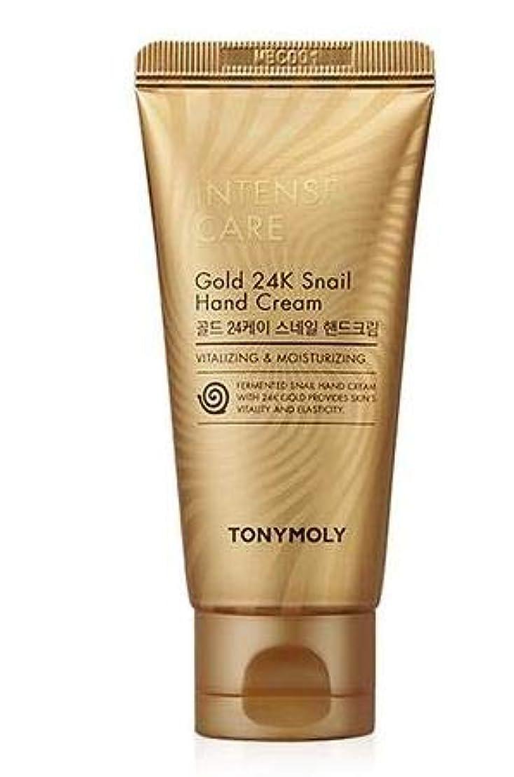 排泄するウサギ美人TONYMOLY Intense Care Gold 24K Snail Hand Cream トニーモリー インテンス ケア ゴールド 24K スネール ハンドクリーム 60ml [並行輸入品]