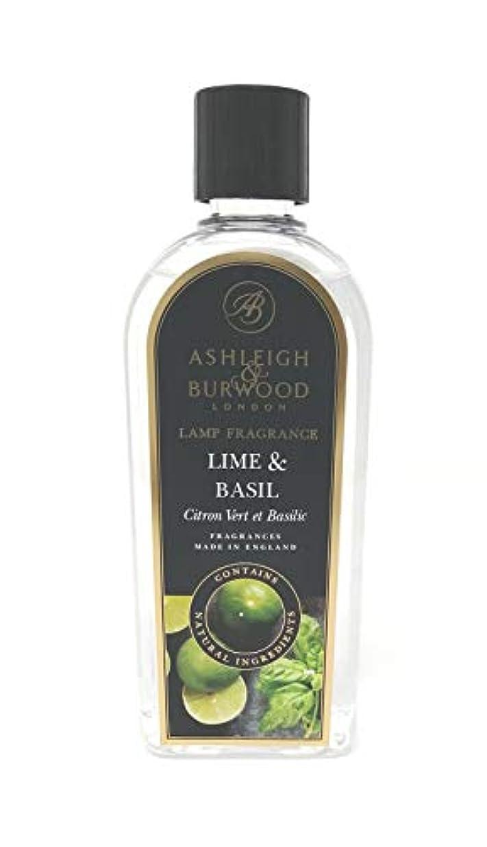 しなやかな従順な肺炎Ashleigh&Burwood ランプフレグランス ライム&バジル Lamp Fragrances Lime&Basil アシュレイ&バーウッド