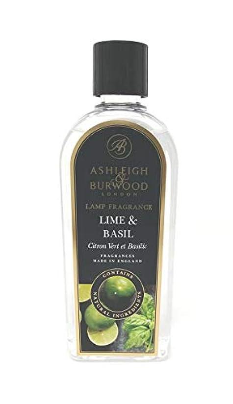 密止まる鋼Ashleigh&Burwood ランプフレグランス ライム&バジル Lamp Fragrances Lime&Basil アシュレイ&バーウッド