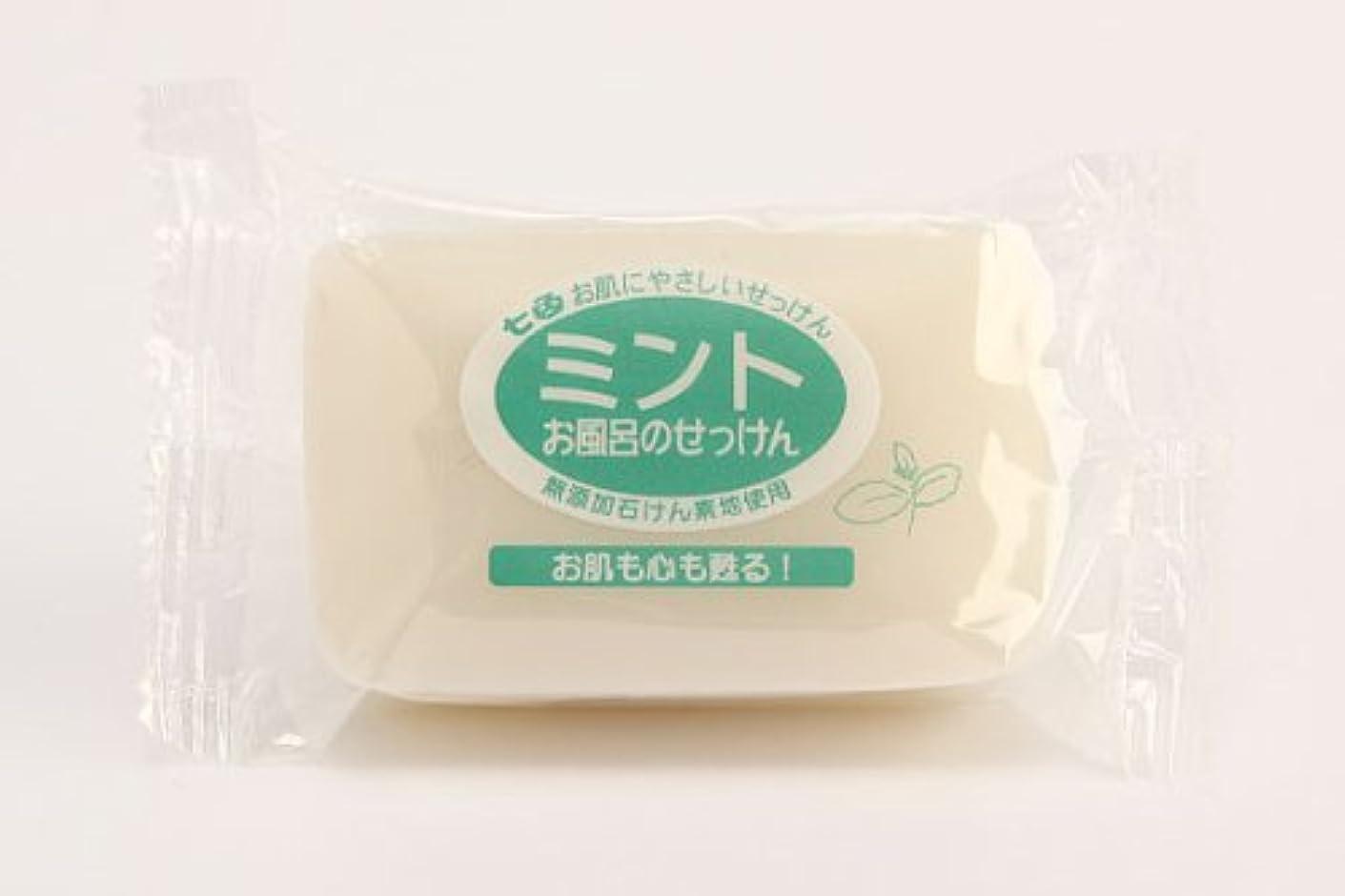 退却プランテーション高潔なまるは油脂化学 七色石けん お風呂の石けん「ミント」100g
