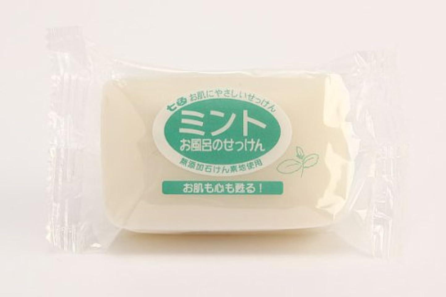 物足りないレザーレバーまるは油脂化学 七色石けん お風呂の石けん「ミント」100g