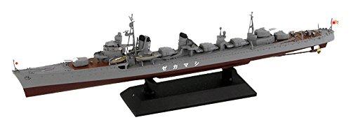 1/700 日本海軍 駆逐艦 島風 就役時 エッチングパーツ付