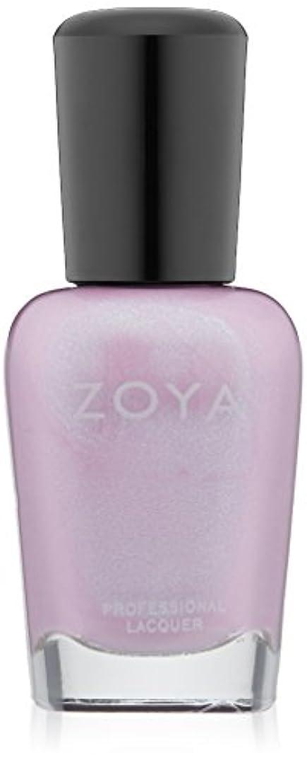 極端な菊改善するZOYA ゾーヤ ネイルカラー ZP776 LESLIE レスリー 15ml 2015Spring  Delight Collection ラベンダー マット?パール 爪にやさしいネイルラッカーマニキュア