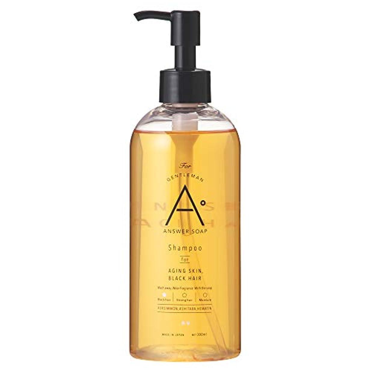 に付ける会員スクリーチANSWER SOAP(アンサーソープ)シャンプー 黒髪 300mL