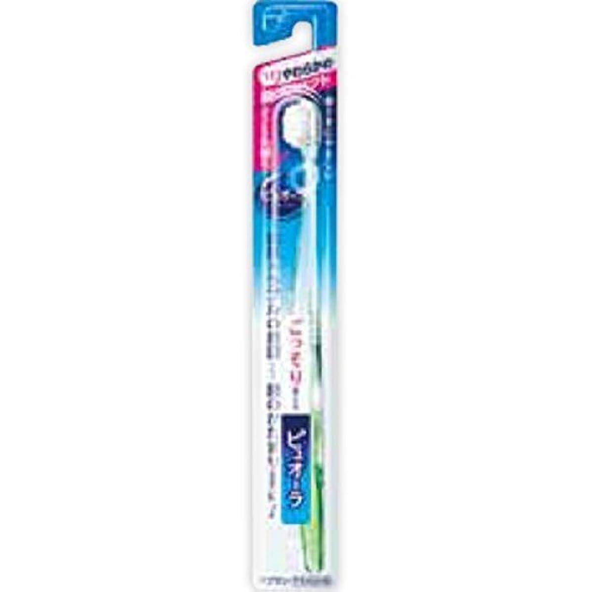 ずんぐりした修理可能横向き【花王】ピュオーラ 歯ブラシ超コンパクト やわらかめ (1本) ×10個セット