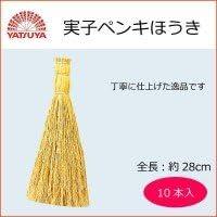 八ツ矢工業(YATSUYA) 実子ペンキほうき×10本 22052