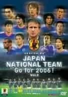 GO NEXT! 日本代表 Go for 2006! 日本代表、戦いの軌跡Vol.2 [DVD]