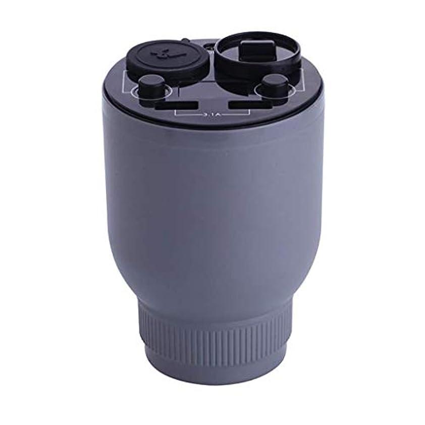 電気アロマディフューザー、超音波加湿器、携帯用空気浄化アロマテラピーマシン、車のファッションデザイン用車アロマセラピーカップ付きタバコ (Color : Gray)