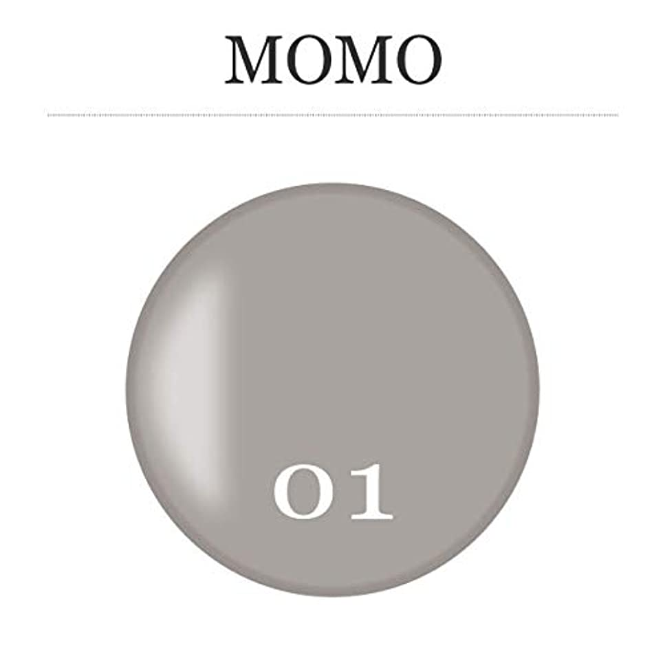悲しい横にイタリックカラージェル MOMO-01 by nail for all