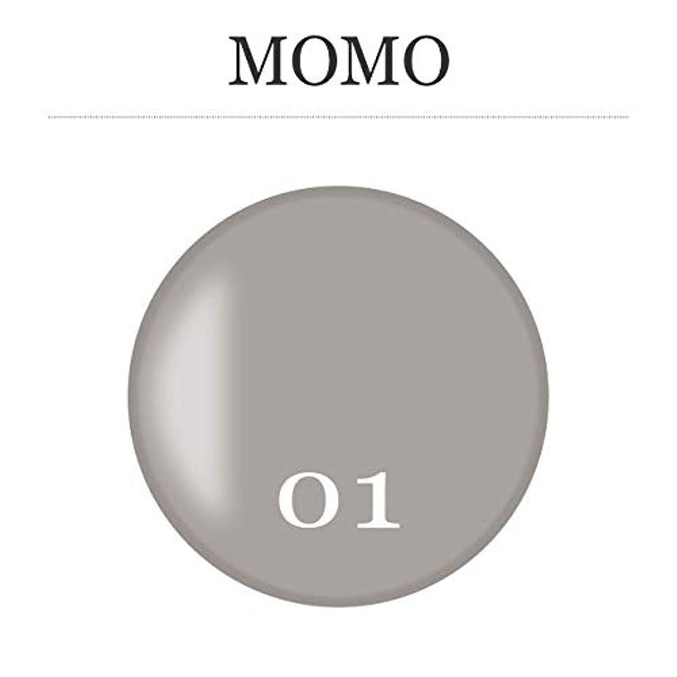 カラージェル MOMO-01 by nail for all