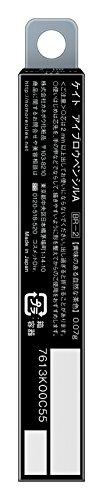 KATE(ケイト) アイブロウペンシルA BR-2 2本 Kanebo(カネボウ)
