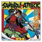 S.A. // SAMURAI ATTACK !