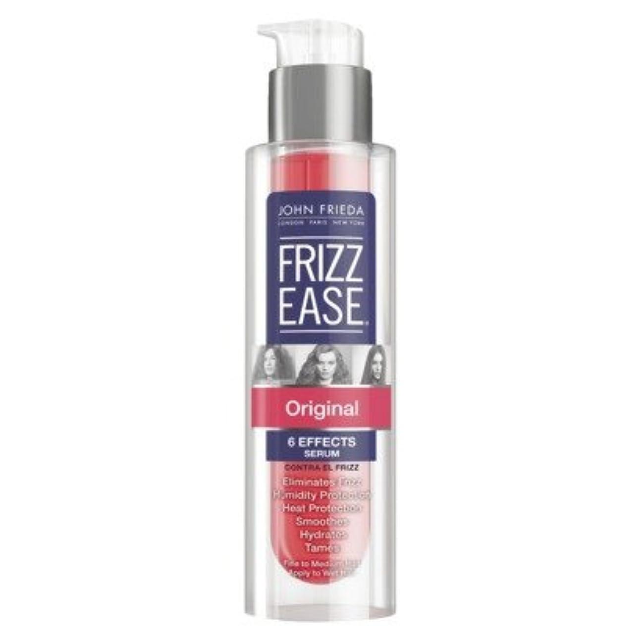 パワーセル取り壊す引き金John Frieda Frizz-Ease Hair Serum, Original Formula - 1.69 fl oz (49ml)