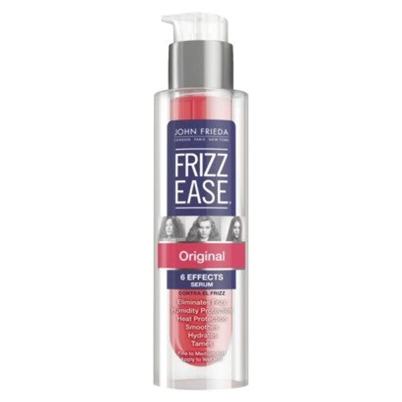 感覚テレビ着服John Frieda Frizz-Ease Hair Serum, Original Formula - 1.69 fl oz (49ml)