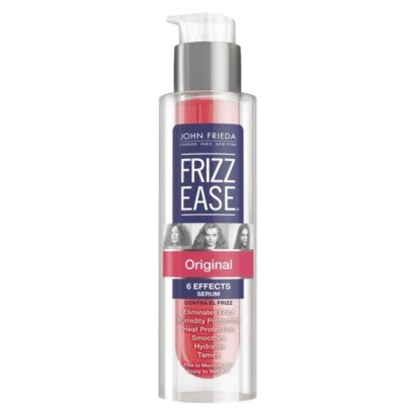 贅沢羽スカルクJohn Frieda Frizz-Ease Hair Serum, Original Formula - 1.69 fl oz (49ml)