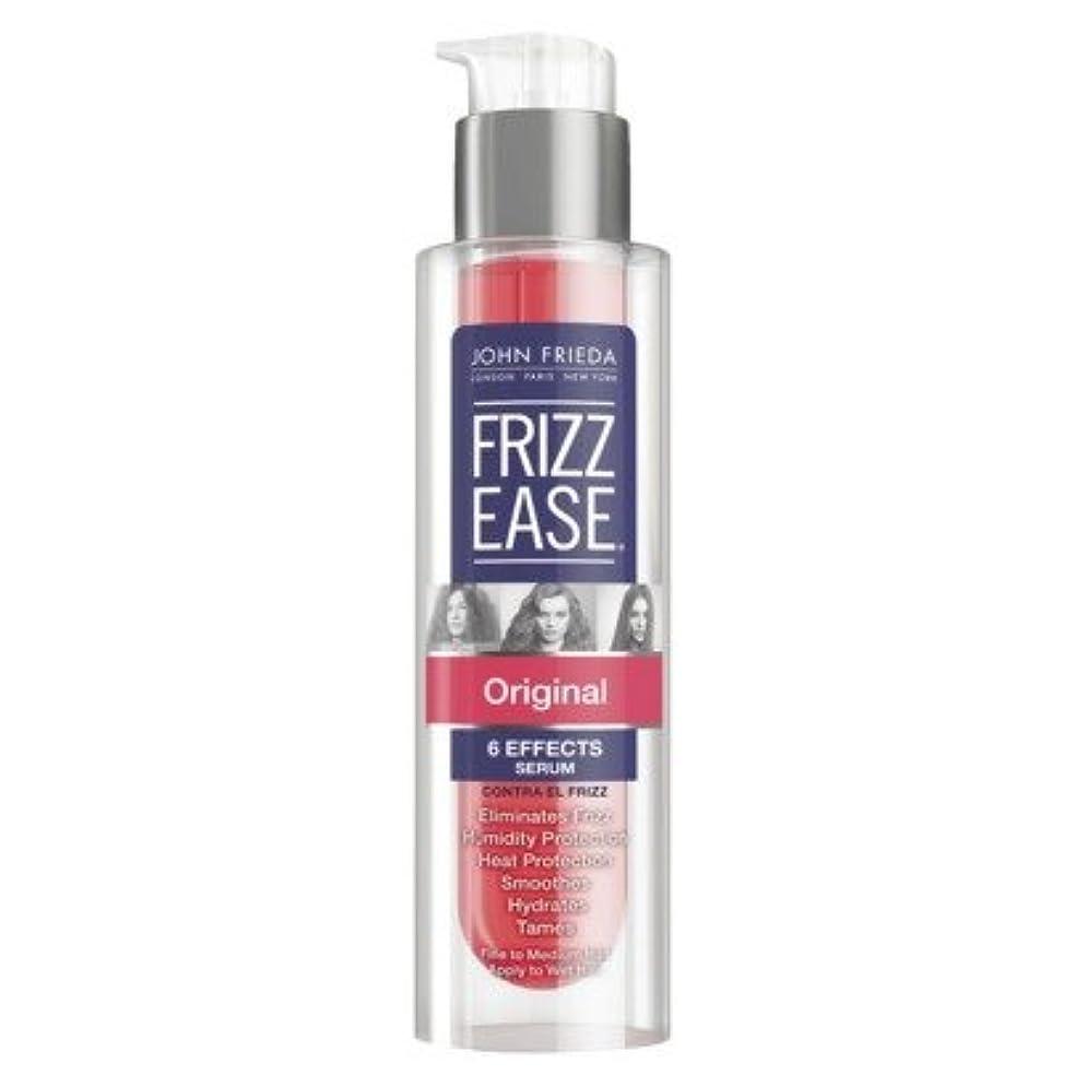 救援非常にパッケージJohn Frieda Frizz-Ease Hair Serum, Original Formula - 1.69 fl oz (49ml)