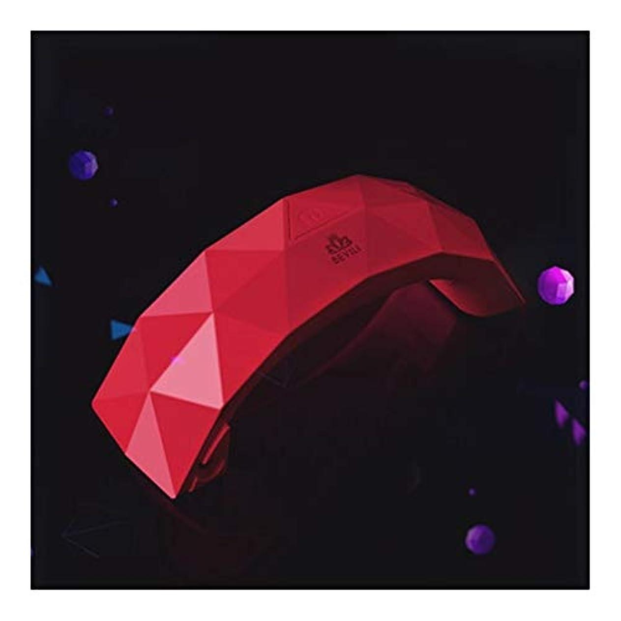 部比較的キャラクターLittleCat ミニLEDレインボーライトセラピーランプジェルネイルポリッシュネイルズネイルドライヤーの熱ランプライト療法機械 (色 : 赤)