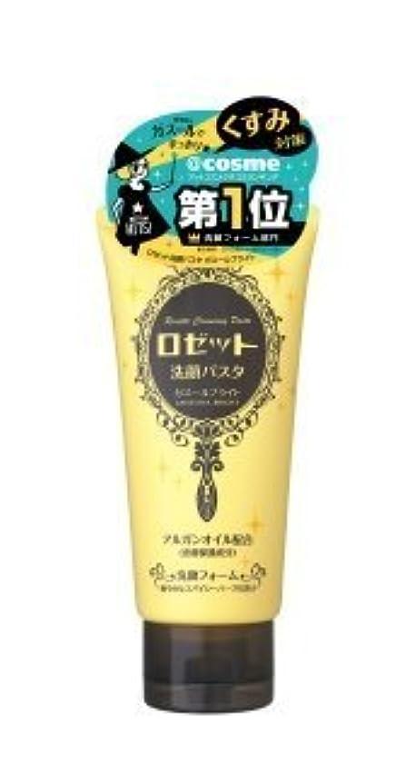 寛容な予感アラバマロゼット洗顔パスタ ガスールブライト120G × 3個セット