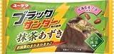 有楽製菓 ブラックサンダー 抹茶あずき 1本×20個