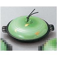 アルミ製品 ミニ陶板(金彩?緑) [21 x 16.5 x 6cm] 直火 料亭 旅館 和食器 飲食店 業務用