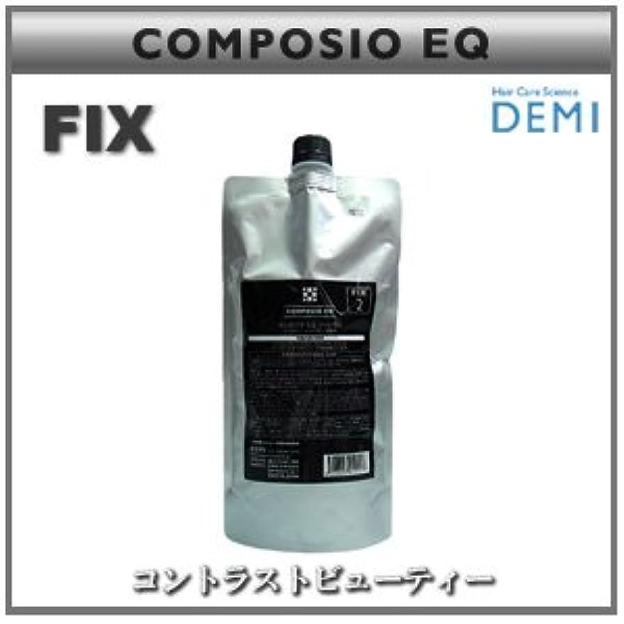 深めるケーブルうぬぼれた【X3個セット】 デミ コンポジオ EQ フィックス 450g
