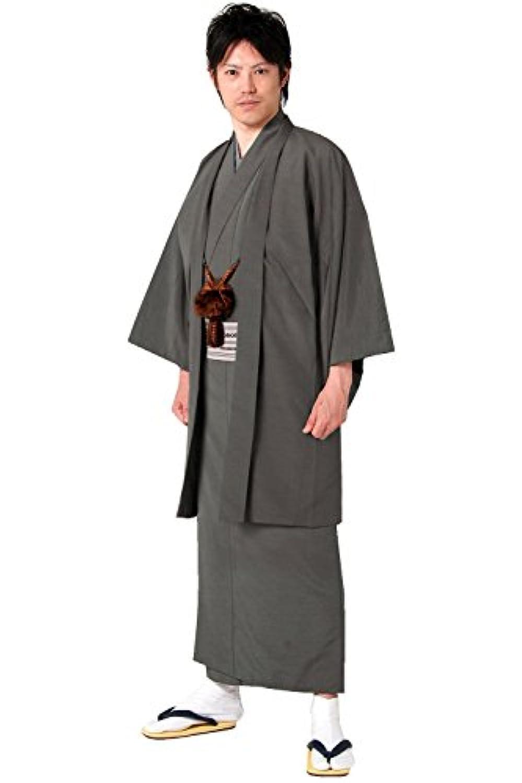 [キョウエツ] 着物セット 正絹 無地 紬生地 袷 アンサンブル2点セット(袷着物、羽織) メンズ