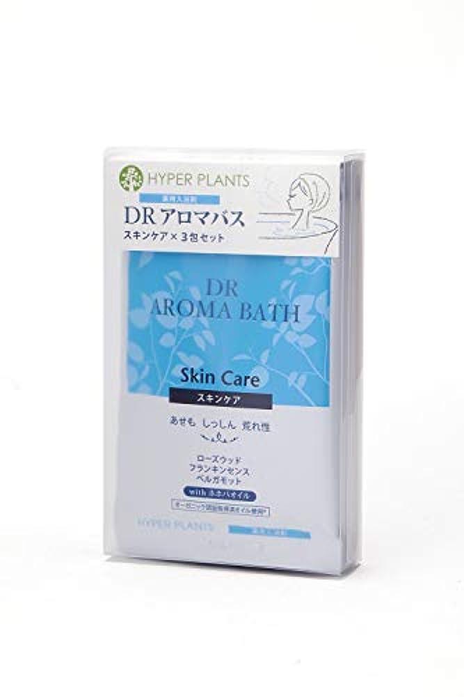 ソケットしなやかな単調な医薬部外品 薬用入浴剤 ハイパープランツ DRアロマバス スキンケア 3包セット