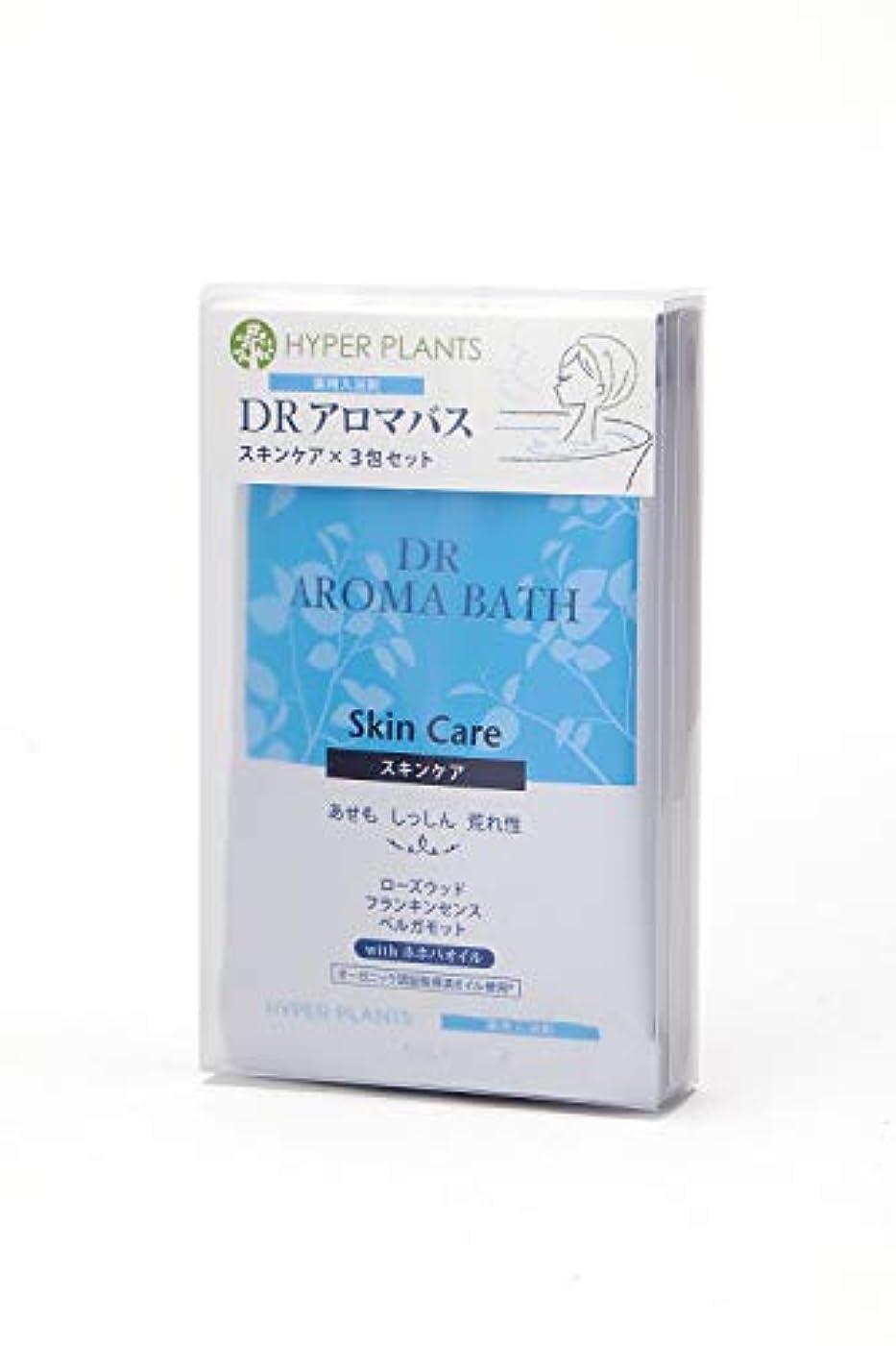 リスト受け皿きょうだい医薬部外品 薬用入浴剤 ハイパープランツ DRアロマバス スキンケア 3包セット