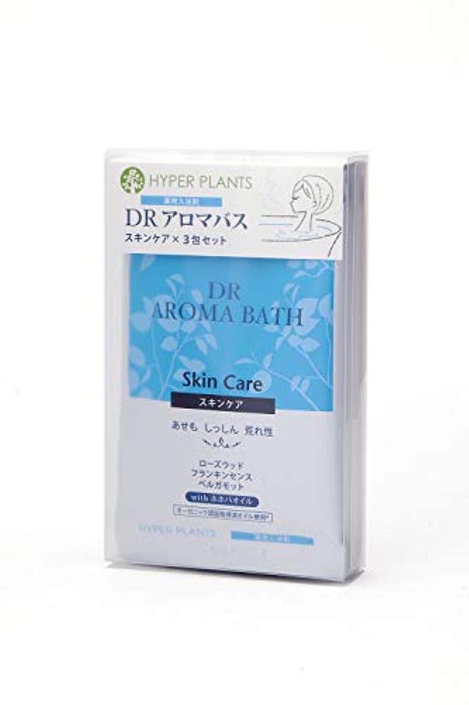 東方開示するフェンス医薬部外品 薬用入浴剤 ハイパープランツ DRアロマバス スキンケア 3包セット