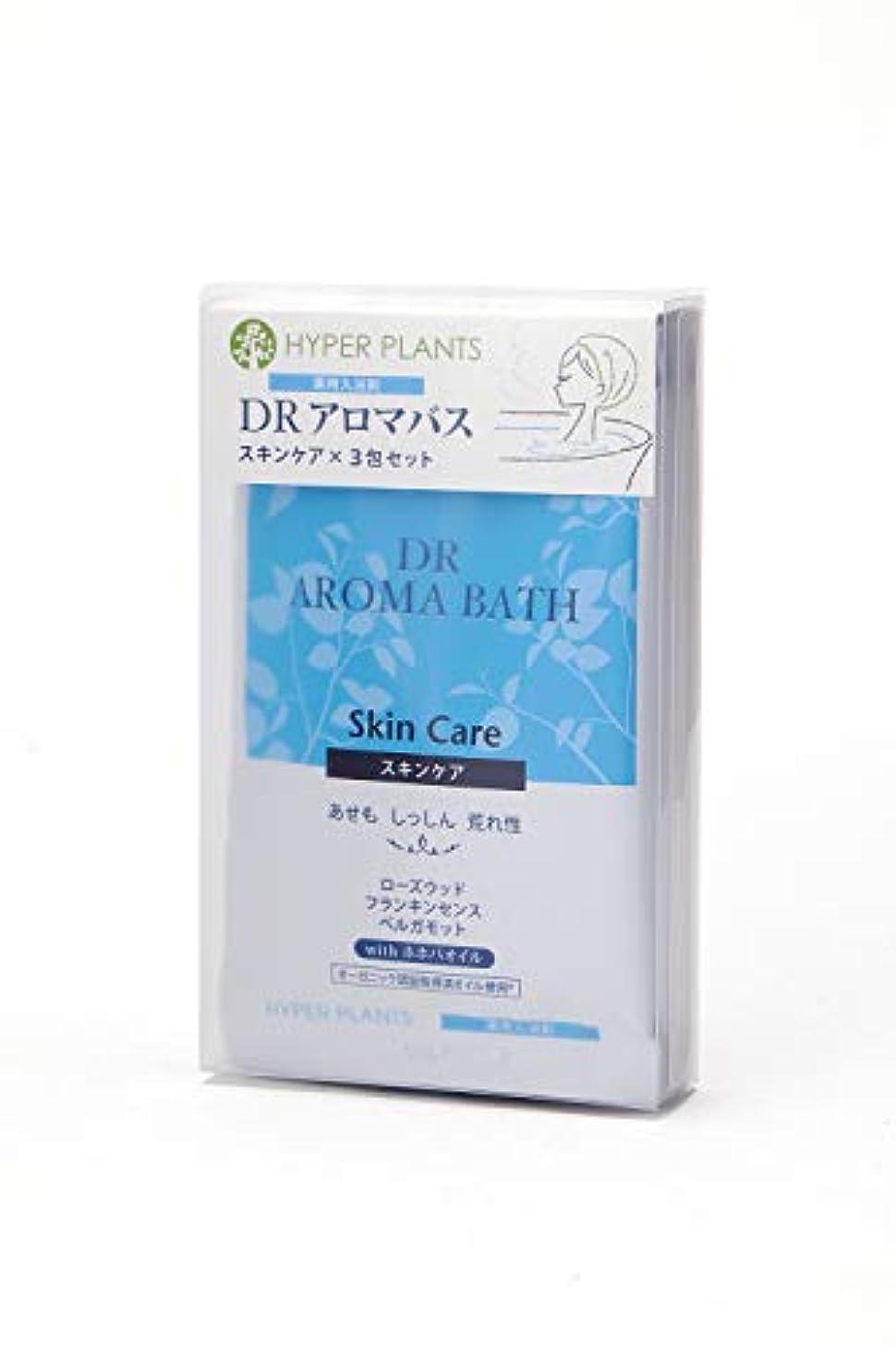 変化するクランプアセ医薬部外品 薬用入浴剤 ハイパープランツ DRアロマバス スキンケア 3包セット