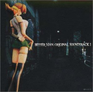 ベターマン オリジナルサウンドトラッ 1