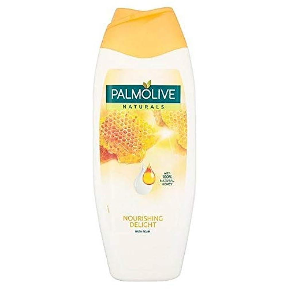 こするボウル内向き[Palmolive ] 蜂蜜の500ミリリットルとパルモバスミルク - Palmolive Bath Milk With Honey 500ml [並行輸入品]