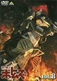 装甲騎兵 ボトムズ VOL.8 [DVD]