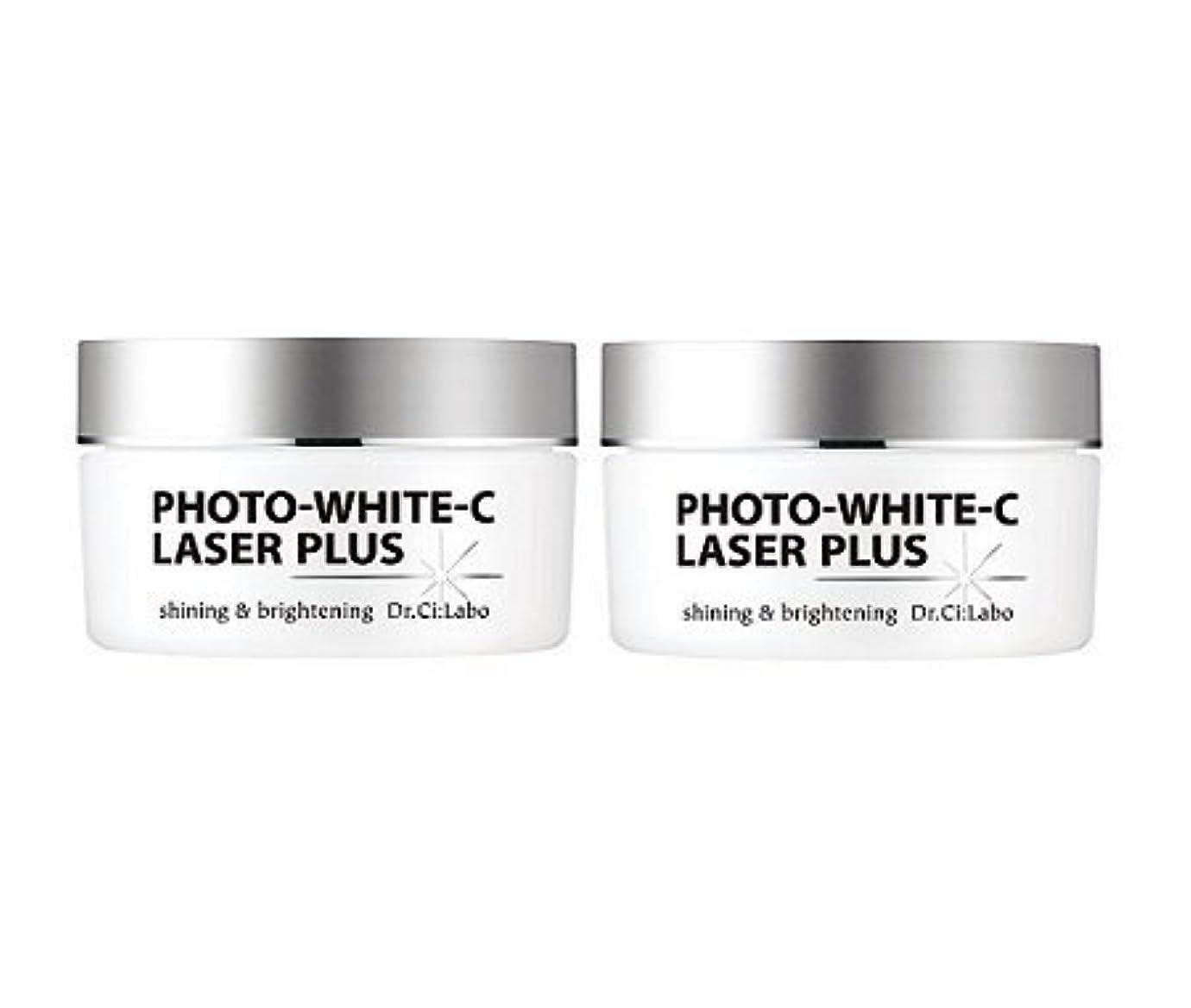 成功する写真の機密ドクターシーラボ フォトホワイトC レーザープラス 55g x2個