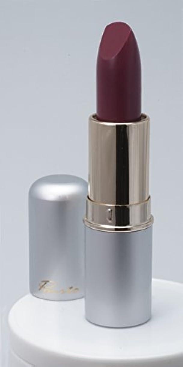 感嘆政策インゲンポルトA 洗練カラーでくちびるメイク リップスティック500 501号:ディープワイン(2195)