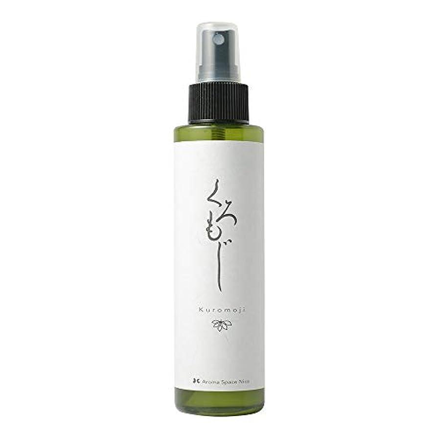 医療過誤氏スカウト無添加 さっぱり 化粧水 NICOクロモジハーブウォーター 敏感肌 ミスト 天然成分100% 心が和む和の香り … (150ml)
