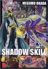 SHADOW SKILL(3) (KCデラックス アフタヌーン)